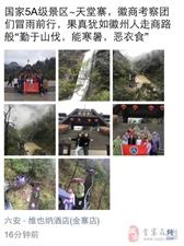 热力欢迎!深圳市安徽商会对金寨县慈善公益精准扶贫古碑镇宋河村、水坪村进