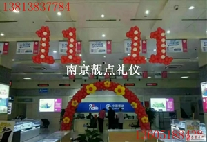2018南京气球布展