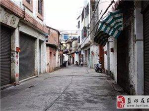 蓝田老街上的店铺