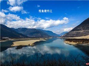 莱阳人游西藏,近期旅游拍摄,发来大家分享;