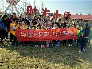 """有梦想的人请点击~大型田园综合体""""广汉时光小镇""""在这里欢迎您!!"""