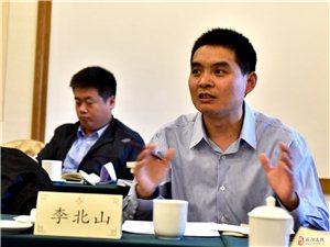 """李文龙应邀参加 """"中国风俗图志""""大型系列出版项目研讨会"""