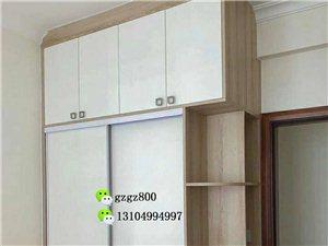 化州全屋定制家具厂,免费上门量数设计,专业定制衣柜,间厅柜,书柜,酒柜