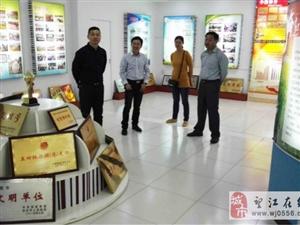 县委统战部常务副部长曹文林莅临安庆皖江中等专业学校调研