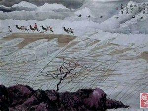 【有邰书院】中国西部山水画家一一葛旭(秦川牛)书画作品欣赏