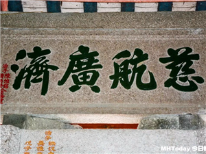 历经岁月沧桑的棉湖妈祖宫,感受棉湖过往的繁荣气息