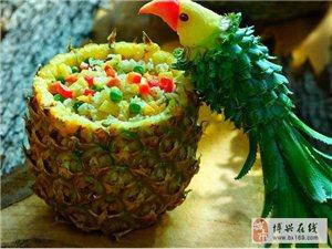 分享一个鸟语花香菠萝炒饭,感觉很带劲!