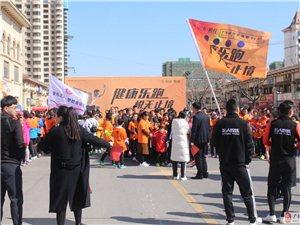 【中南熙悦】龙8国际娱乐中心城市乐跑活动