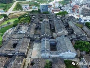 航拍广东省级古村落――揭西大溪井美村