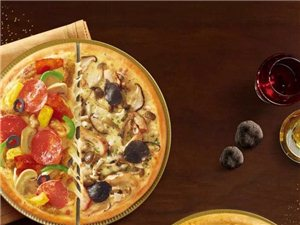 必胜客-黑松露披萨-79元尝新价