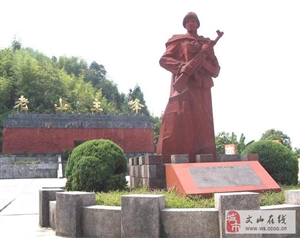 文山州庆恰逢清明,如果有可能,去拜祭下那座叫麻栗坡的烈士陵园