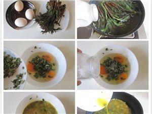 春天最该吃的菜,比肉贵也要吃,清热解毒润肤明目,4种做法收好