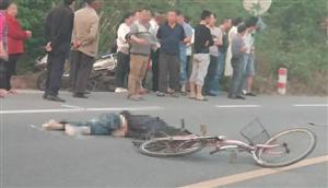 蓬溪境内一小轿车与自行车相撞后酿惨剧!