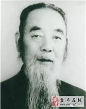 【绵州人物】国学大师蒙文通