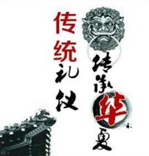 平凉市传统文化高峰论坛暨传统文化展演