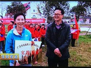 中央财经频道《四川广汉