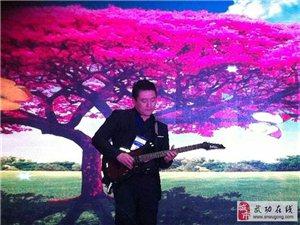 【婚�c�盟】武功�L�音�匪��g吉他培�工作室及��始人���