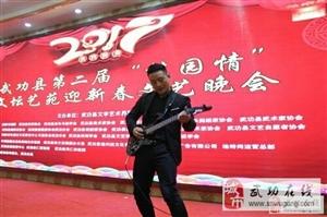 【婚庆联盟】武功风韵音乐艺术吉他培训工作室及创始人刘强