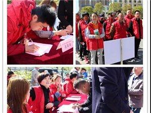"""2018年衢州市野生动植物保护宣传月暨""""爱鸟周""""活动启动仪式圆满举行"""