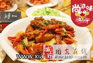 尚滋味新概念经营,小龙虾餐饮品牌支持
