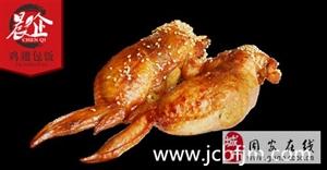 美食爱好者必吃的特色小吃――鸡翅包饭