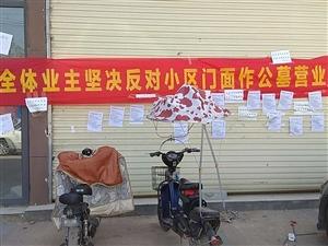 临泉县金阳国际城门口卖墓地