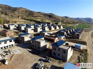 航拍川王硖口村,一个与石峡水库貌似有关的小村庄
