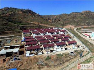 航拍古丝绸之路上的小村庄张棉村