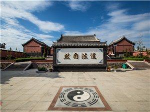 穴坊龙王庙景观