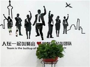 涪鑫房产,您身边的房产顾问-广汉华亮园艺种植场绿植合作单位