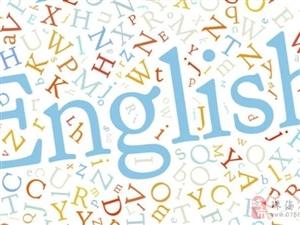 干货 | 人民日报推荐的这50句英文习语,都值得收藏!