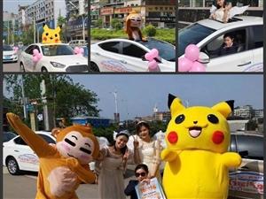 三和永鑫富顺第六届汽车文化节即将开始!买车,你准备好了吗?