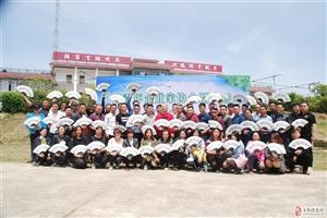昨日于都青年企业家协会上蕉水库踏青活动圆满结束