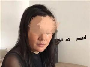 4旬大婶化妆扮90后骗情郎六百万,警方公布照片和聊天记录