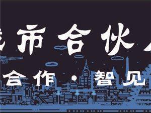 """2018""""行业独家·品牌之冠""""招募"""