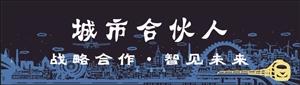 """2018""""行业独家・品牌之冠""""招募"""