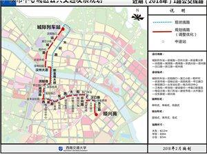 关于公开征求我市优化调整及新辟城市公交线路意见的公告(组图)