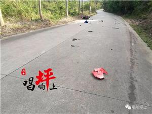 坪上石内路有一辆女装摩托车倒地,拖鞋、锄头等散落一地..