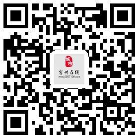 宿州在线官方微信公众账号,请各位网友加关注!