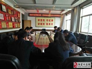 张川国税召开2018年第1季度税收收入分析推进会