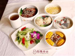 馨悦湾月子餐品鉴会,为你量身定制月子餐