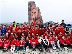 实验小学四年级全体师生参观丹江口大坝和水力发电站