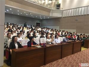 """内江市和谐促进会举行""""成人进行时""""主题公益活动"""