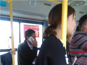 公汽上让我亨受了一次尊老的侍遇,谢谢你年轻的女乘客(超哥)