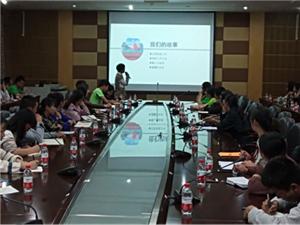 文山学院举行2018年青年志愿者交流座谈会