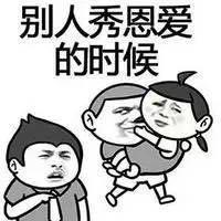 """聚焦蓝田―蓝田""""线上网络相亲会""""强势来袭,单身男女,不见不散!"""