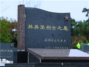 """""""健康安徽""""2018环江淮万人骑行大赛・滁州南谯站开始报名啦~"""