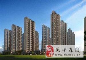 """河南县域楼市""""苏醒"""",周口房价两年翻了一倍多"""