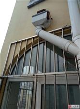 青州经济开发区物业,房屋漏水不管