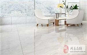 铺贴大理石瓷砖可令家居空间高贵优雅